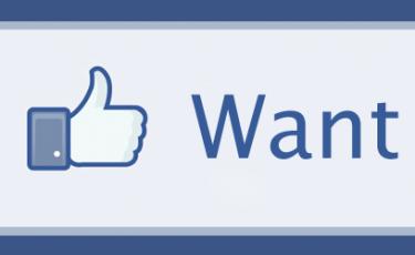 facebook-want-button