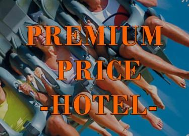 servizio-premium-price-hotel